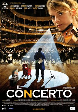 音乐会的海报