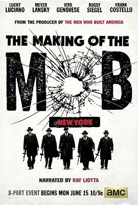 纽约黑帮纪实的海报