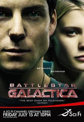 太空堡垒卡拉狄加 第二季的海报