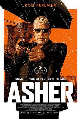 艾什的海报