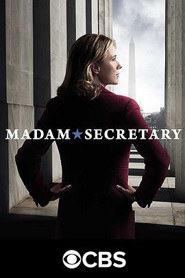 国务卿女士 第四季