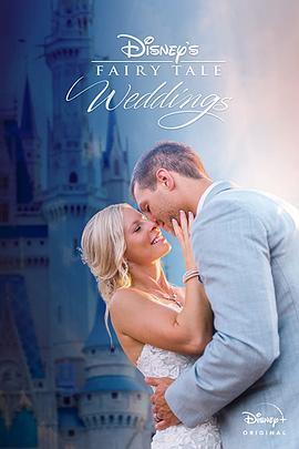 迪士尼童话婚礼的海报