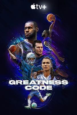 伟大的密码的海报