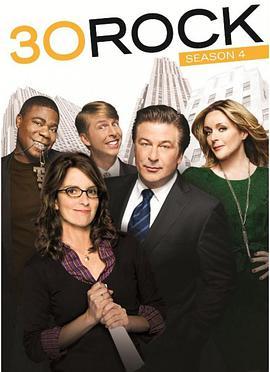 我为喜剧狂 第四季的海报