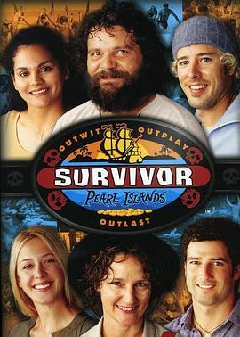 幸存者:珍珠岛 第七季的海报