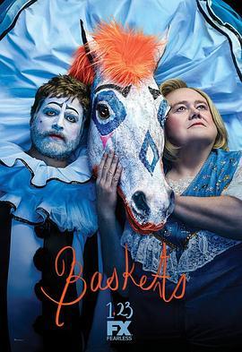 小丑梦摇篮 第三季的海报