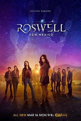 罗斯威尔 第二季的海报