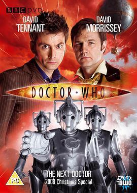神秘博士:下一位博士的海报