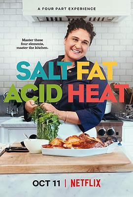盐,脂肪,酸与热量的海报