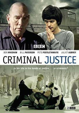 司法正义 第一季的海报