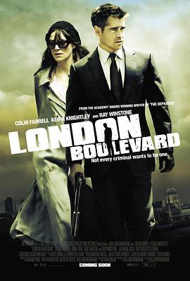 伦敦大道的海报