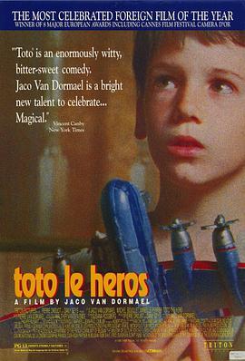 小英雄托托的海报
