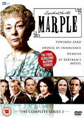马普尔小姐探案 第三季的海报