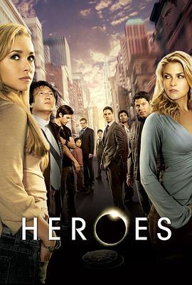 英雄 第二季的海报