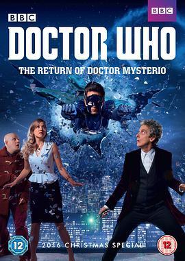 神秘博士归来的海报