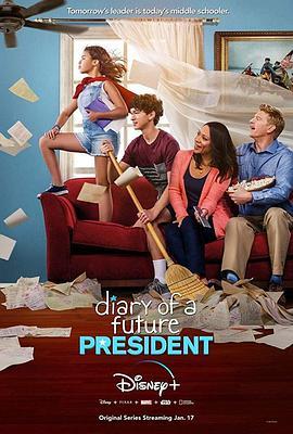 未来总统日记 第一季的海报