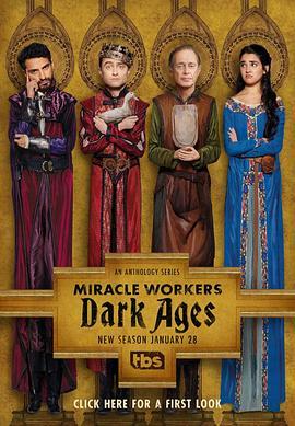 奇迹缔造者 第二季的海报