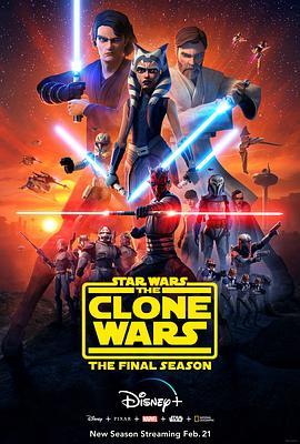 星球大战:克隆人战争 第七季的海报