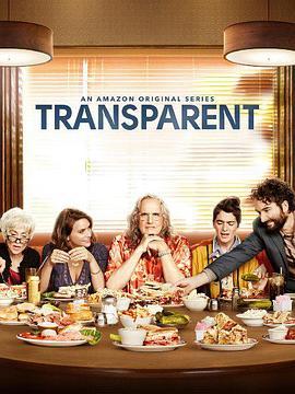透明家庭 第二季的海报
