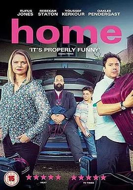 有家真好 第二季的海报