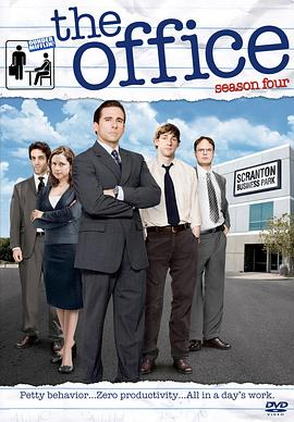 办公室 第四季的海报