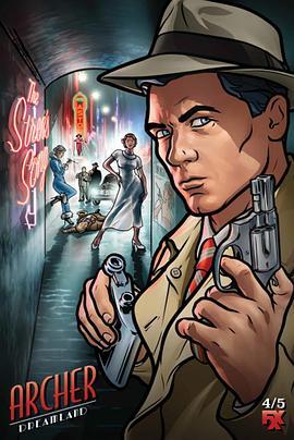 间谍亚契 第八季的海报