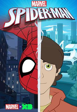 蜘蛛侠 第一季的海报