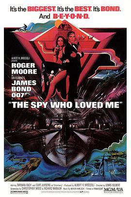 007之海底城的海报