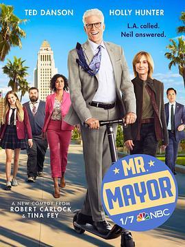 市长先生 第一季的海报