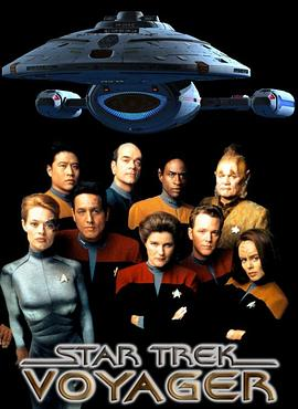 星际旅行:重返地球 第六季的海报