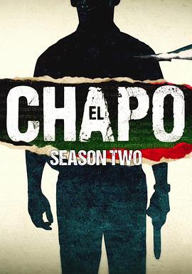 毒枭矮子 第二季的海报