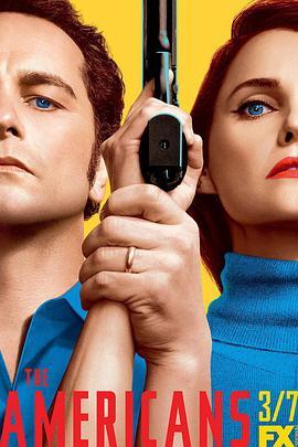 美国谍梦 第五季