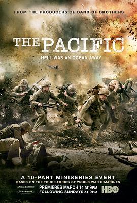 太平洋战争的海报