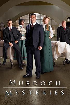 神探默多克 第十一季的海报