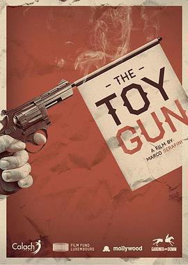 玩具枪的海报