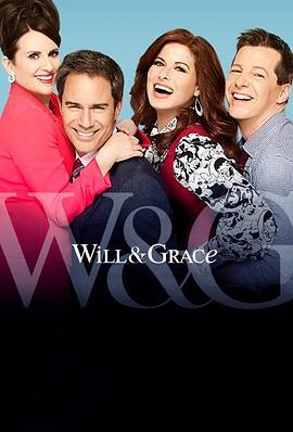 威尔和格蕾丝 第十季的海报