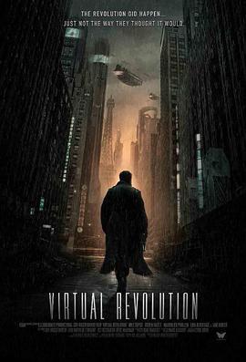 虚拟革命的海报