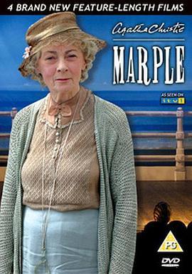 马普尔小姐探案 第二季的海报