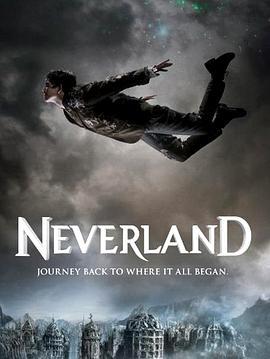 梦幻岛的海报