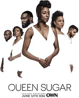 蔗糖女王 第四季的海报