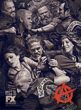混乱之子 第六季的海报