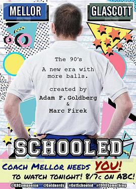 校园时代的海报