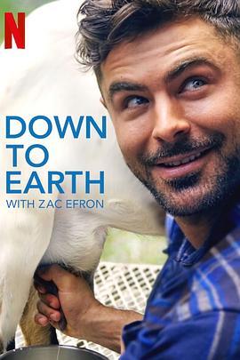 与扎克·埃夫隆环游地球的海报