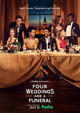 四个婚礼和一个葬礼的海报