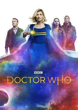 神秘博士 第十二季的海报