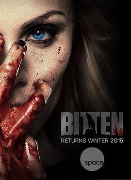 隐世狼女 第一季的海报