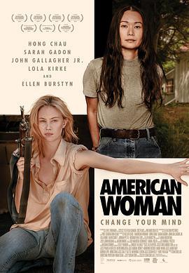 美国女人的海报