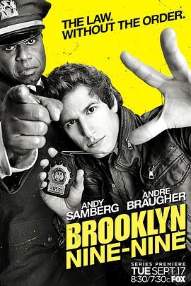 神烦警探 第一季的海报