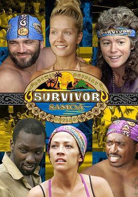 幸存者:萨摩亚 第十九季的海报
