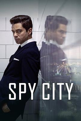 间谍之城的海报